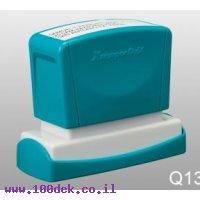 חותמת פטנט Q13 13X49  ARTLIN כחול