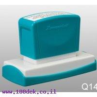 חותמת פטנט Q14 14X60  ARTLINE כחול