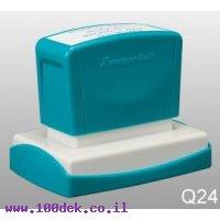 חותמת פטנט Q24 28X78 ARTLINE כחול