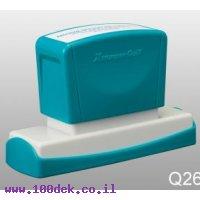 חותמת פטנט Q26 16X83  ARTLINE כחול